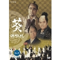 NHK大河ドラマ 葵 徳川三代 完全版 第二巻(2枚組)