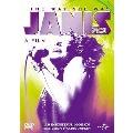ジャニス<初回生産限定盤>