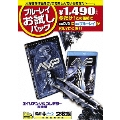 エイリアンVS.プレデター [DVD+Blu-ray Disc]<初回生産限定版>