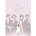 白い嘘 DVD-BOX4