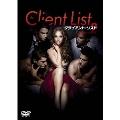 クライアントリスト シーズン2 DVD-BOX