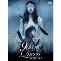 9days Queen~九日間の女王~