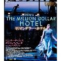 ミリオンダラー・ホテル