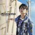 Running High<通常盤>