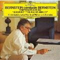 バーンスタイン:交響曲第1番≪エレミア≫・第2番≪不安の時代≫ [UHQCD]<初回限定盤>
