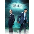 相棒 season 16 DVD-BOX I