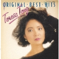 オリジナル・ベスト・ヒット [UHQCD x MQA-CD]<生産限定盤>