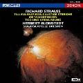 UHQCD DENON Classics BEST R.シュトラウス:交響詩≪ティル・オイレンシュピーゲルの愉快ないたずら≫ 他 [UHQCD]