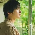 今日もいい天気 feat. Rover (ベリーグッドマン)/未完成 [CD+DVD]<初回限定盤>