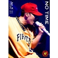 "Jun. K (From 2PM) Solo Tour 2018 ""NO TIME"" [DVD+ライブフォトブックレット]<初回生産限定盤>"