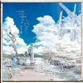 青に歩く [CD+アクリルキーホルダー]<初回限定盤>