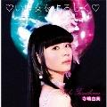 いい女をよろしく [CD+DVD]<初回限定盤>