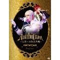 me can juke 2nd Concert Ambition ~完熟への決意表明~ [DVD+CD]<WIT-ME盤>