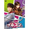 おしえて!イルスン DVD-BOX2