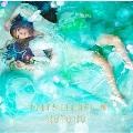 tears cyclone -醒- [CD+Blu-ray Disc]<初回限定盤>