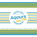 ラブライブ!サンシャイン!! Aqours CLUB CD SET 2019<期間限定生産盤>