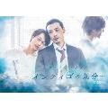 ポルノグラファー~インディゴの気分~ 完全版 Blu-ray BOX Blu-ray Disc