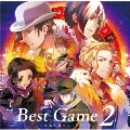 THE IDOLM@STER SideM DRAMA CD Best Game 2 ~命運を賭けるトリガー~