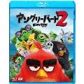 アングリーバード2 [Blu-ray Disc+DVD]