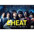 CHEAT チート ~詐欺師の皆さん、ご注意ください~ Blu-ray BOX