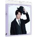 カフカの東京絶望日記 [Blu-ray Disc+2DVD]<特装限定版>