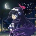 Reverb<通常盤>