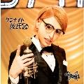 ワンナイト彼氏<F-type(本彼盤)/星七 Ver.>