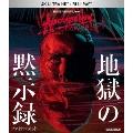地獄の黙示録 ファイナル・カット [4K Ultra HD Blu-ray Disc+3Blu-ray Disc]
