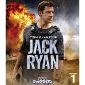 CIA分析官 ジャック・ライアン シーズン1<トク選BOX>