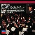ブラームス:交響曲第4番 ハンガリー舞曲第5・6番<生産限定盤>