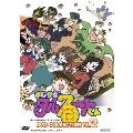 まじかる☆タルるートくん DVD COLLECTION VOL.2