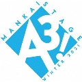 MANKAI STAGE『A3!』 ~WINTER 2021~