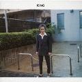KING Deluxe Edition [3CD+2LP+DVD+写真集]<限定盤>