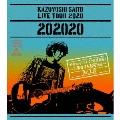 "KAZUYOSHI SAITO LIVE TOUR 2020 ""202020"" 幻のセットリストで2日間開催!~万事休すも起死回生~ Live at 中野サンプラザホール 2021.4.28 [2CD+202020ロゴ入りオリジナルポーチ]<初回限定盤>"