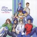 ときめきメモリアル Girl's Side プロローグ~ファースト・ラブ