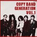 COPY BAND GENERATION vol.1 [CCCD]