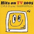 ヒッツ・オン・TV 2005 CM&Drama
