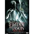 フレディ VS ジェイソン<期間生産限定版>