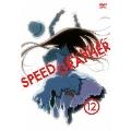 SPEED GRAPHER ディレクターズカット版 Vol.12<初回限定版>