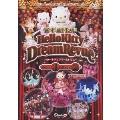 サンリオピューロランドDVDスペシャルコレクション::ハローキティドリームレビュー Revue1&Revue2