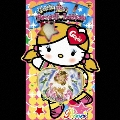 恋のPecoriLesson [CD+DVD]<初回生産限定盤A>