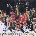 生蝉 LIVE!2006