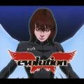 evolution  [CD+DVD]<初回限定盤>