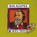 500円クラシック 2::ブラームス:「ハンガリー舞曲」「子守唄」「交響曲第1番」ほか