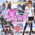 夏物語 2008 [CD+DVD]