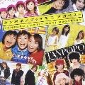 タンポポ/プッチモニ メガベスト [CD+DVD]