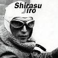 NHKドラマスペシャル「白洲次郎」オリジナル・サウンドトラック