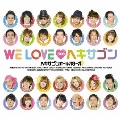 WE LOVE ヘキサゴン 2009 【Limited Edition】 [CD+DVD+フォトブック]<完全生産限定盤>