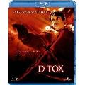 D-TOX ブルーレイ&DVDセット [Blu-ray Disc+DVD]<期間限定生産版>