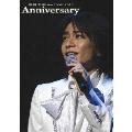 泉見洋平Live2009~2010 -Anniversary-